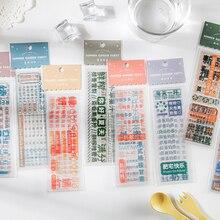Yoofun 8 Design Summer Garden Party Series PET Transparent Text Sticker Diy Bullet Journaling Scrapbooking Decoration Stationery