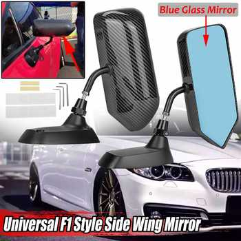 A Pair Black/Carbon Fiber Look Universal Car Rear View Side Mirror Wing Mirror Convex For BMW E90 E91 E92 E93 M3 E80 E81 E82 image