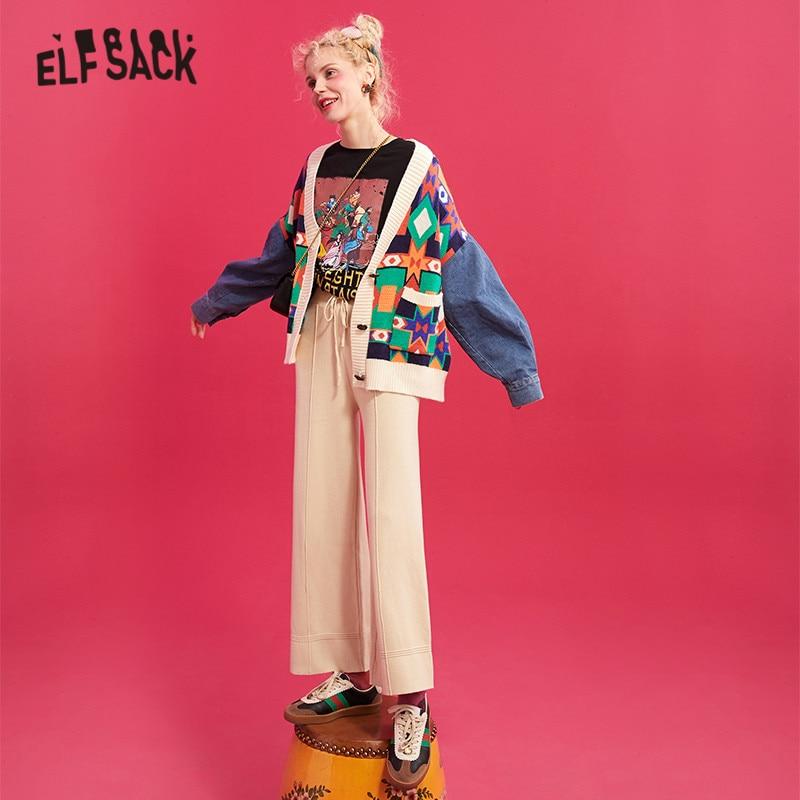 ELFSACK Multicolor Solid Knit Straight Women Wide Leg Pants 2020 Spring Pure Elastic Drawstring Korean Ladies Basic Trousers