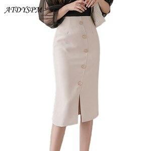 2021 модное однобортное пальто, женские юбки с высокой талией, офисные женские туфли пикантная юбка средней длины Разделение тонкая элегантн...