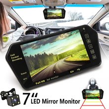 7inch LCD MP5 bluetooth Car Rear View Parking Mirror Monitor+Reversing Car Camera Wireless RCA View Video Receiver Transmitter(China)
