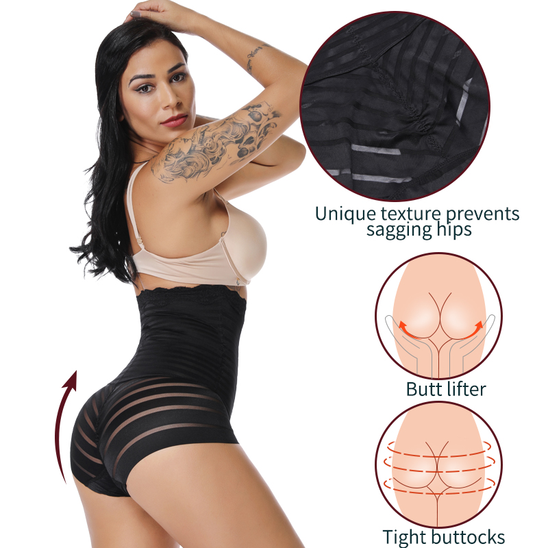 Butt Lifter Underwear
