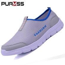 PUAMSS/Мужская Спортивная обувь; уличная дышащая пляжная обувь; легкая быстросохнущая обувь; спортивные кроссовки для кемпинга