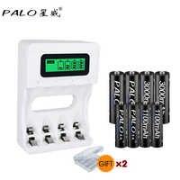 Cargador de batería recargable inteligente LCD para Ni-Cd Ni-MH AA/AAA + 4 piezas AA + 4 piezas de batería AAA