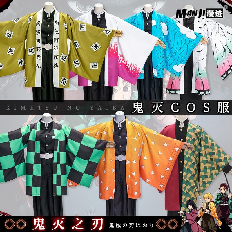 Demon Slayer: Kimetsu No Yaiba Cloak Mens Kamado Tanjirou Cosplay Cape Costumes Agatsuma Zenitsu Orange Cape Tomioka Giyuu Cloak
