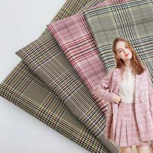 145cm * 50cm New Yarn-dyed Plaid Fabric Women's Coat Suit Plaid JK Finished Fabrics Uniform Skirt Plaid fabriclattice Table plaid