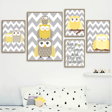 Owl Alphabet Cartoon Quote Wall Art Print Canvas Painting  Nordic Canvas Posters And Prints Wall Pictures Baby Kids Room Decor black white cartoon planet quote wall art print canvas painting nordic canvas poster and prints wall pictures kids room decor