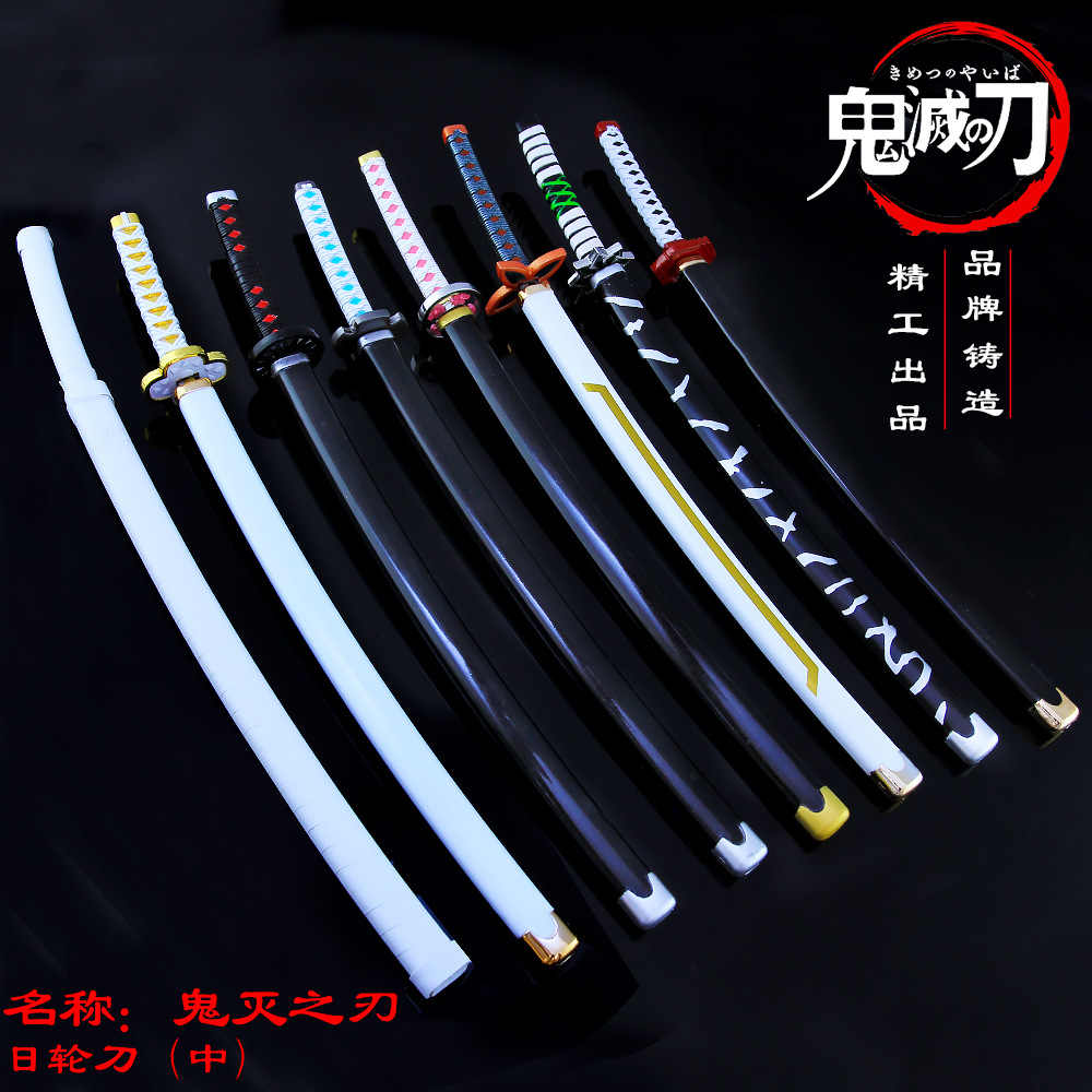255mm 애니메이션 악마 슬레이어 코스프레 소품 Kimetsu No Yaiba Kamado Tanjirou Katana Weapon Wheel Sword With Sheath Decoration