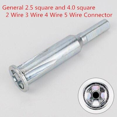 Silver 4.0 2-3-4-5