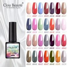 Clou Beaute Новые поступления 81 цвет Полупостоянный гель лак для ногтей Блеск 8 мл дизайн ногтей отмачиваемый гель УФ лак для ногтей
