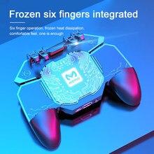 Dl88 pubg gamepad controlador de jogo do telefone móvel joystick deluxe telefone cooler ventilador jogo controlador aperto 6 dedo gatilho joystick