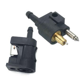 1 zestaw 1 4 #8222 6mm przewód paliwowy złączka do węża złącze rury do ya-maha silnik zaburtowy tanie i dobre opinie CN (pochodzenie)