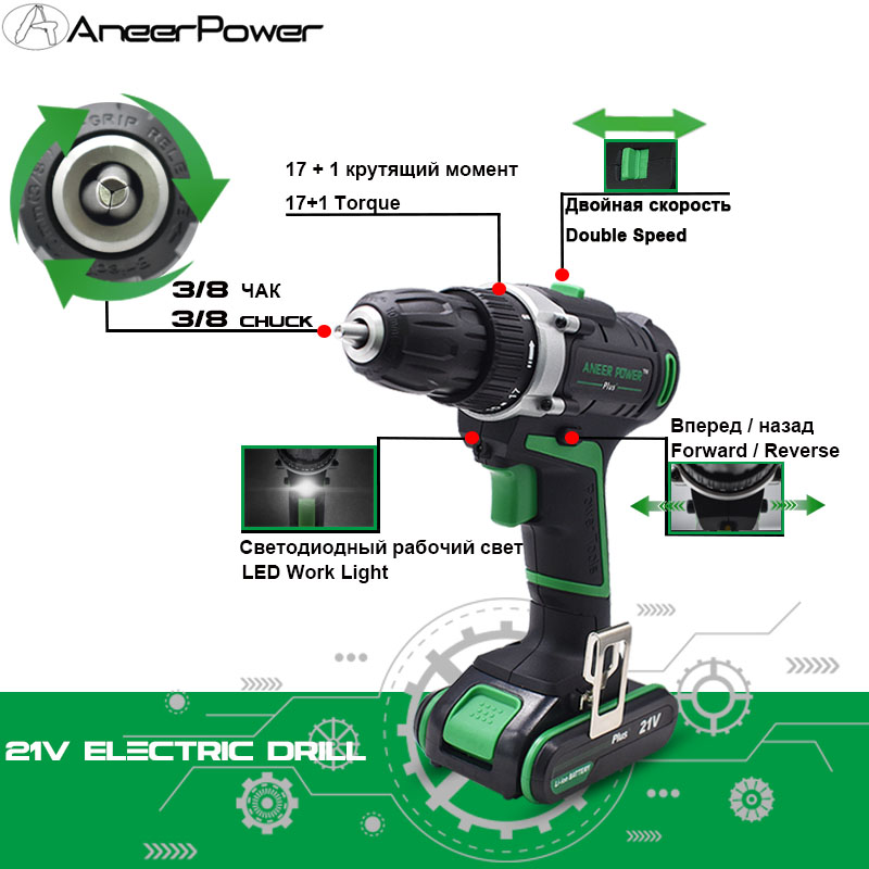 Batteries Drill Battery Mini Screwdriver Drill 2 Drilling Screwdriver Plus 21V Drill Hand Tools Electric Cordless Power Electric