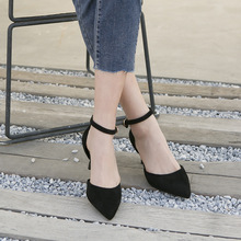 6cm Thin Pointed Toe High Heels