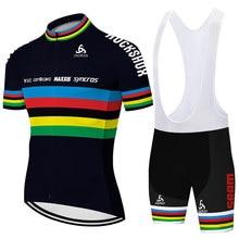2020 pro team scottes-rc – maillot de cyclisme à manches courtes, short de vélo, vtt, 20D