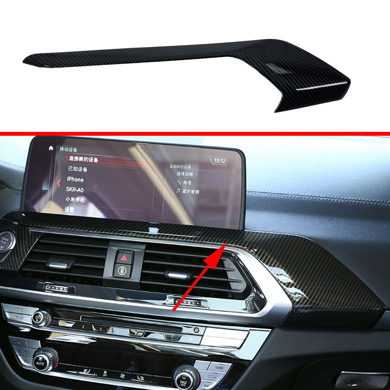Dashboard Interior Air Vent Outlet Central Protector Cover Trim Fit For <font><b>BMW</b></font> <font><b>X3</b></font> <font><b>G01</b></font> 2018 2019 <font><b>Carbon</b></font> Fiber Accessories image