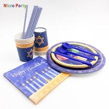 Nicro חנוכה חג של LightsParty נייר כלי שולחן צלחות מפיות כוסות קש סכין מזלג כפות # Oth214