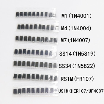 7 kinds*10pcs=70pcs/lot SMD diode package / M1 (1N4001) M4 (1N4004) M7 (1N4007)/ SS14 US1M RS1M SS34 KIT - discount item  20% OFF Active Components