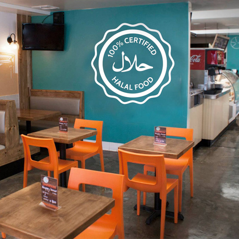 Halal Food Islamic Quotes Cooking Vinyl Wall Decal Dining Room Stickers Mural Restaurant Posters Wall Window Decor G670