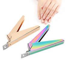 Регулируемая машинка для стрижки накладных ногтей акриловые