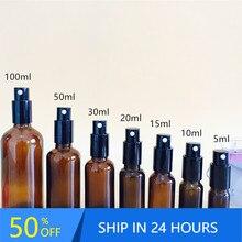 5ml/10ml/15ml/ 20ml/30ml/50ml/100ml bomba de imprensa recarregável garrafa de pulverizador de vidro óleos recipiente líquido perfume atomizador viagem 20 #