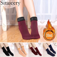 Sitaicery Thickening Cashmere Snow Socks Men Womens Autumn And Winter Warm Velvet Solid Casual Thermal Keep Sleeping