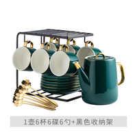 Juego De tazas De té pequeñas europeas De Taza De Café De Cerámica De lujo con mango Royal Classic Bone China Juego De Cafe Home Container LL50CC