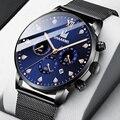 SHAARMS  модные мужские наручные часы  синие  DialCasual  кварцевые часы из нержавеющей стали  сетчатый ремешок  часы с датой  Reloj Hombre
