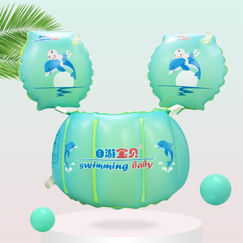 Children's Swimming Arm Ring Baby Swimming Ring 2-6 Years Old Arm Floating Ring Beginners Sleeves Kids Swimming Equipment