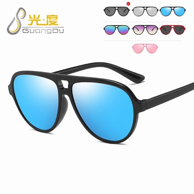 Children's Fashion Sunglasses Kids Sun Glasses Cartoon Pilot Sunglasses Aviation sunglasses For Boys And Girls Eyewear UV400