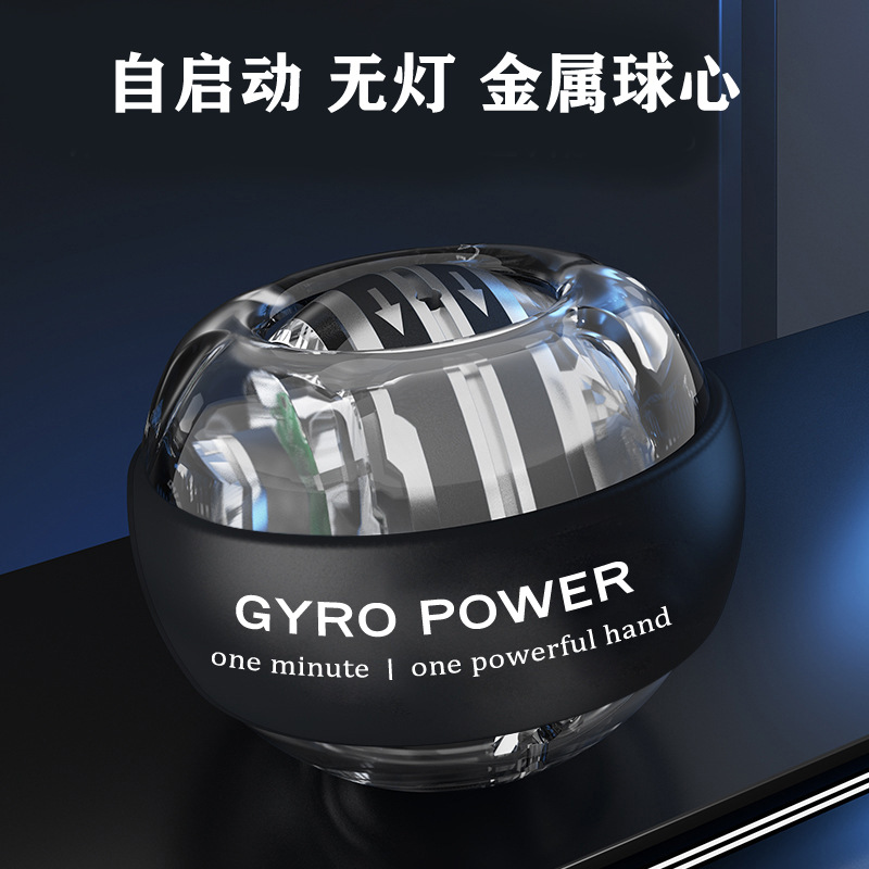 Wrist Ball Muscle Gyro Power Exerciser Fitness Self-start Centrifugal Gyroscopic Wrist Forearm Exercise Powerball&Entertainment