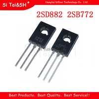 10PCS 2SD882 2SB772-126 D882 B772 TO126 nueva y original IC