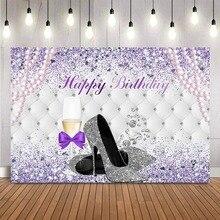 紫色の誕生日背景スリヴァーグリッターハイヒール大人の誕生日写真の背景ドレスアップパーティー用品photocall