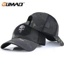 Gorra Airsoft militar táctica de Calavera, visera ajustable transpirable, sombrero de camionero de malla, caza, senderismo, béisbol, esqueleto, Snapback