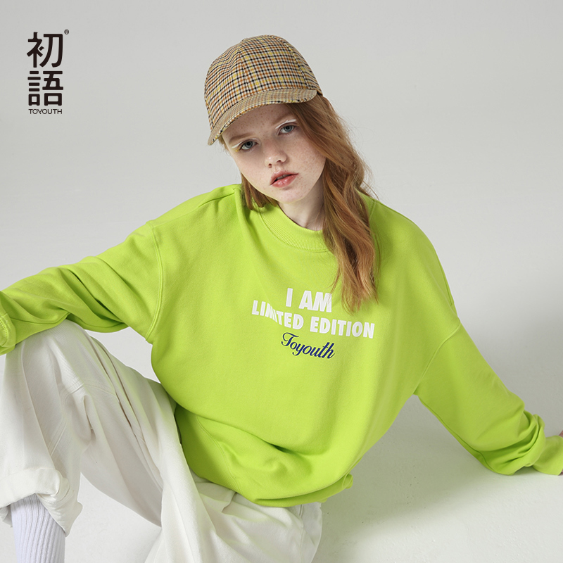 Toyouth Streetwear Fashion Green Sweatshirts For Women 2020 Spring Letter Printed Round Neck Long Sleeve Hoodies