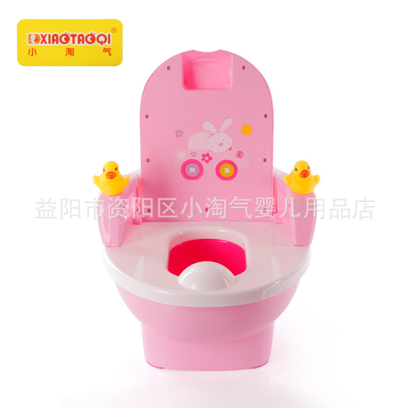 Small Naughty Baby Baby Toilet Children Small Chamber Pot, Men And Women Baby Multi-functional Pedestal Pan-151