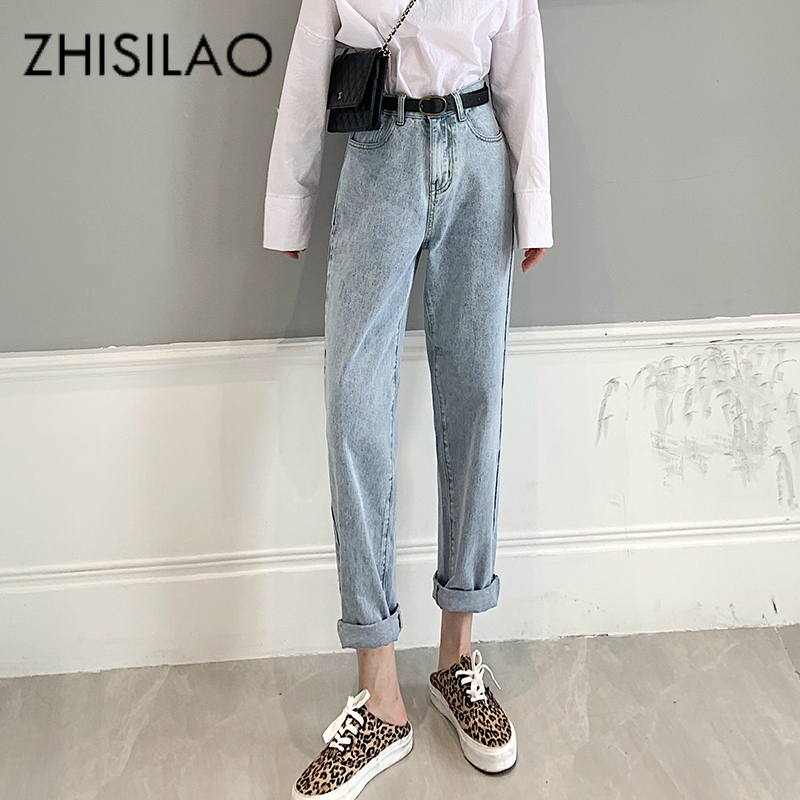 Vintage Harem Jeans Women Blue High Waist Denim Pants Mujer Mom Boyfriend Straight Jeans Autumn Spring 2019 Denim Jeans