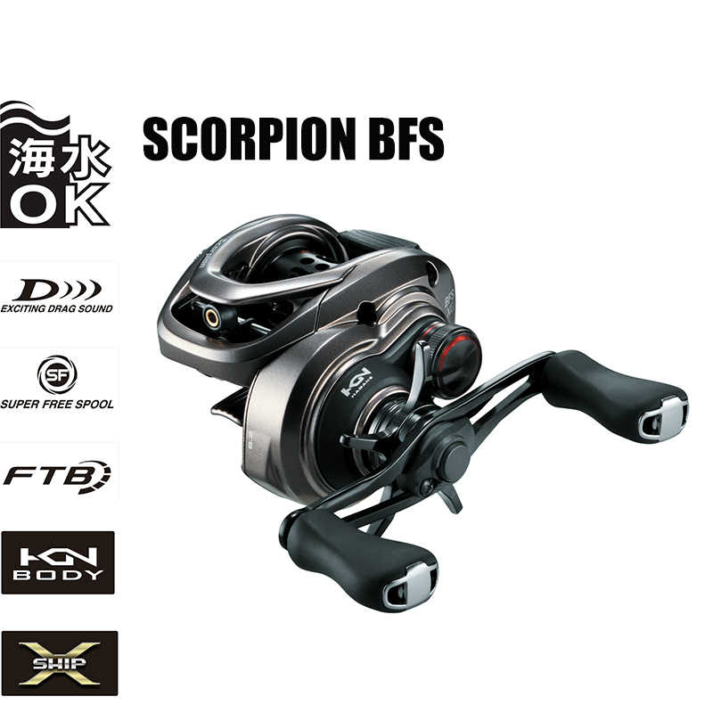 Shimano Scorpion Bfs Xg 6.3:1/8.2:1 Overbrengingsverhouding 7 + 1 Bb 3.5Kg Max Drag Finesse Tune Brake Baitcasting Zoutwatervissen Reel