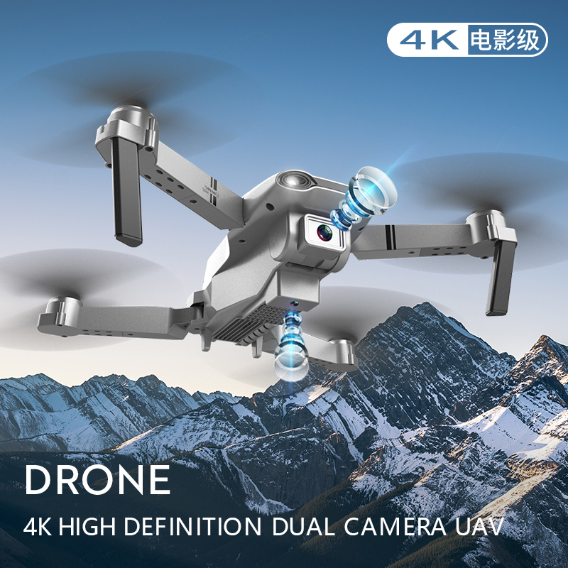 XKJ S602 RC Drone 4K HD Dual Camera Professional Aerial Photography WIFI FPV Foldable Quadcopter Height Hold DronToy 5