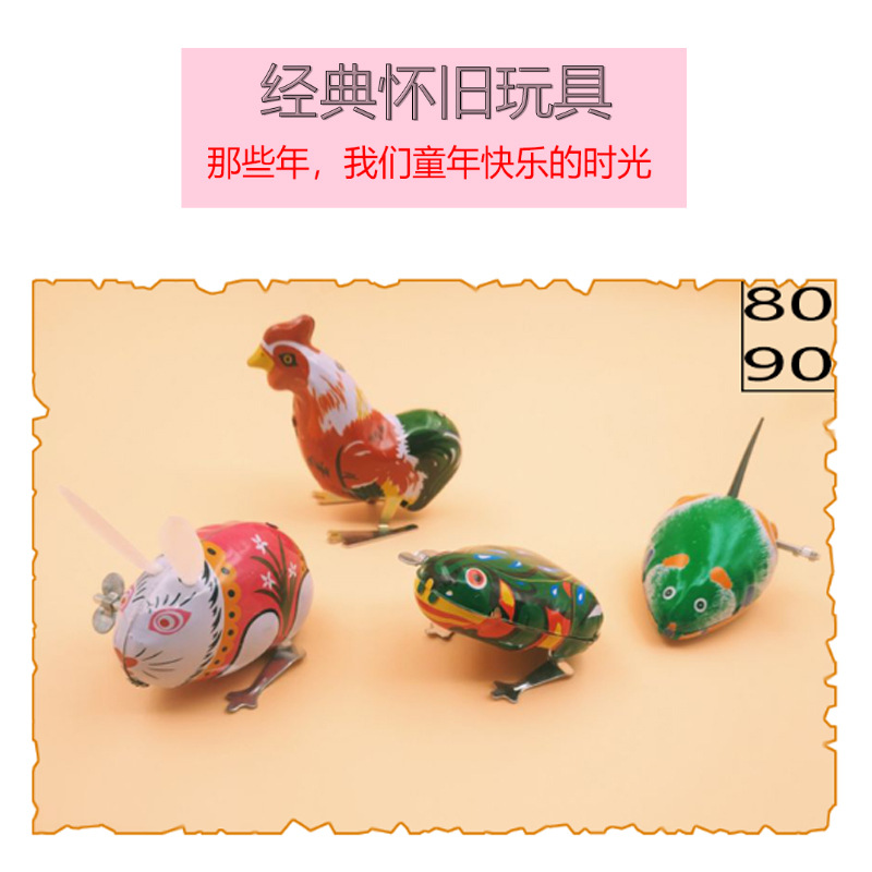 Spring 80 Nostalgic Toy Animal Frog Winding Classic Bounce Small Algam Unisex Have Supply Of Goods