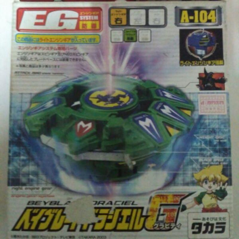 Takara Tomy Beyblade EG A-104 Black Turtle Metal Fusion Turbo Burst Tops Battle Gyro Boys Spinning Top Beyblade Toys Gift OP