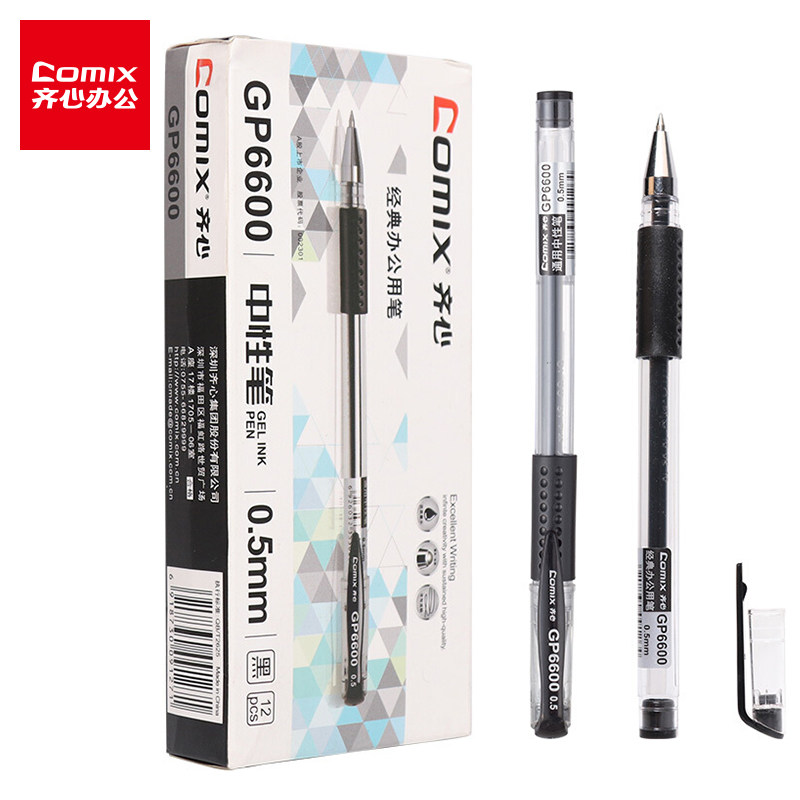 12pcs/set Creative Gel Pens 0.5mm Fine Point Office Classic Stationery Gel Pen Student Stationary gift(China)
