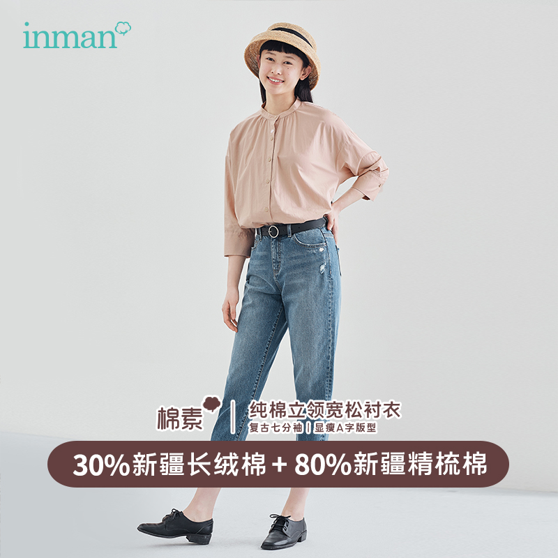 INMAN Cotton Series 2020 Summer New Arrival Highly Comfortable Material Stand Collar Loose Shape A Line Lady Blouse