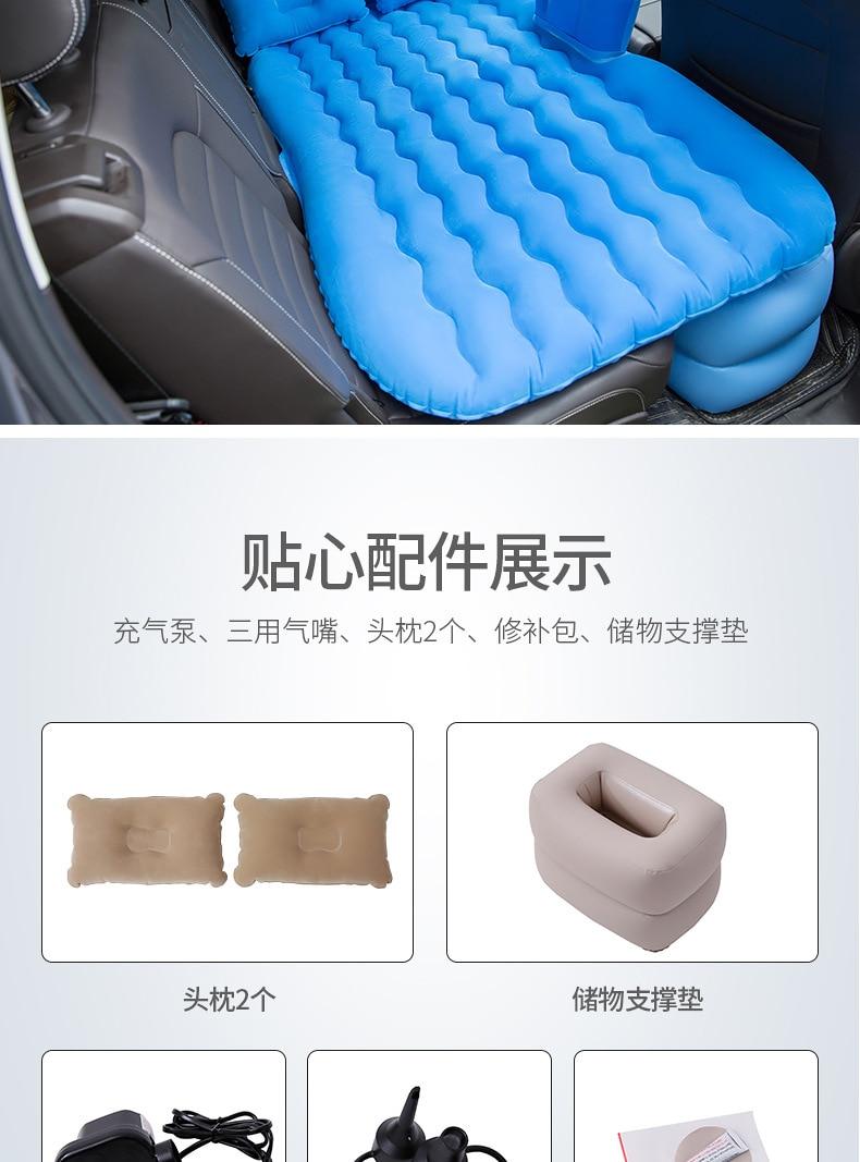 Multifuncional cama com a cabeça de proteção