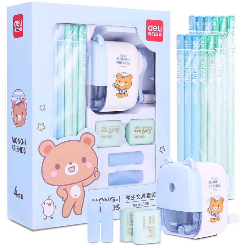 Deli Stationery Set Combination Students Learning School Gift Box Primary School Pencil Kindergarten Students Gift Prizes