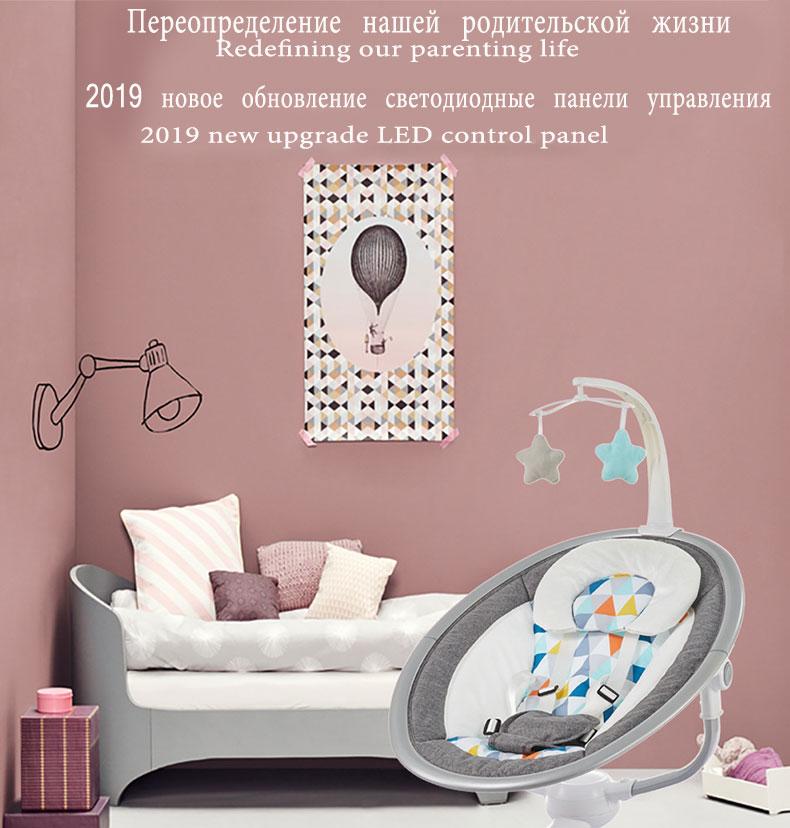 Hee0516806de1440ea7146545e01fefd3J Electric Baby Rocking Chair 0-3 Baby Safety Cradle Rocking Chair Soothing Baby's Artifact Sleeps Newborn Sleeping Free Shipping