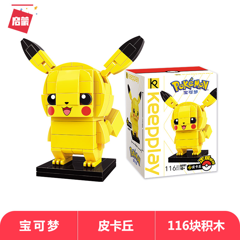 Creator Elves Movie Pokemonedly Eevee Action Figures Series Assembly Master Pet Elf Pikachu Squirtle Building Blocks Childs Toys
