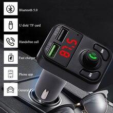FM-трансмиттер автомобильный с поддержкой Bluetooth 5,0 и USB-портом