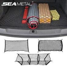 Car Trunk Organizer Storage Bag Heavy Duty Cargo Net Stretchable Elastic Car Truck Net with Hooks Storage Mesh for Car SUV Truck