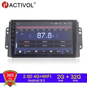 Image 1 - 4G WIFI 2G 32G אנדרואיד 9.0 2 דין רכב רדיו עבור Chery Tiggo 3X tiggo 2 3 autoradio магнитола רכב אודיו автомагнитола רכב סטריאו